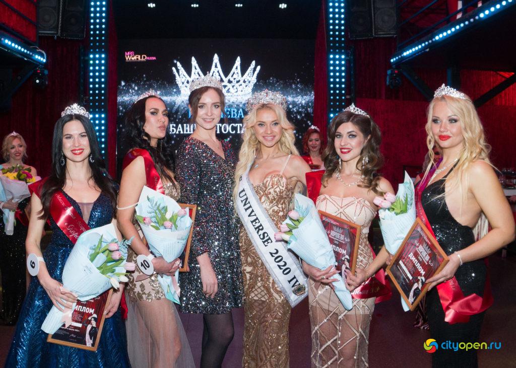Королева Башкортостана 2021